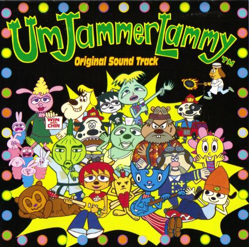 600full-um-jammer-lammy-original-soundtrack-cover