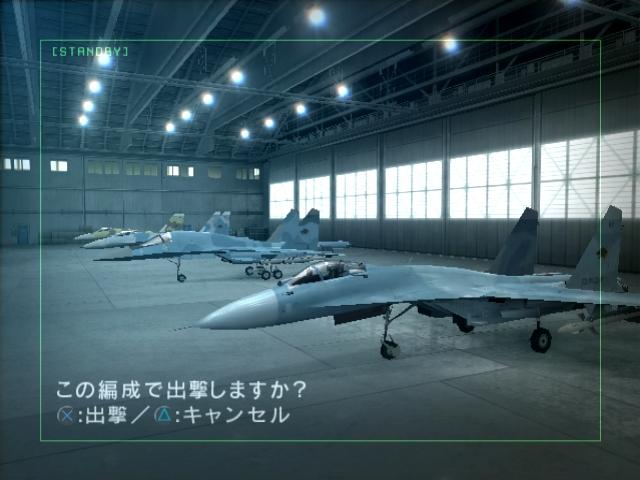 ace-combat-5-the-unsung-warace-combat-squadron-leader-img509565