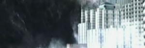 disaster-day-of-crisis-imagen-i219085-i