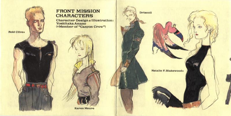 Ilustración de los personajes principales