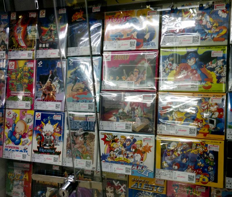 Famicom completos en Mandarake Galaxy