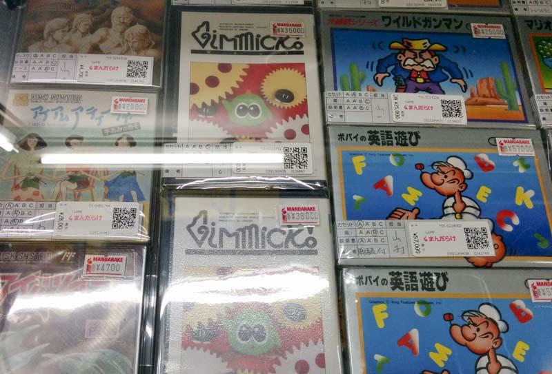 Famicom completo a cifras con muchas cifras. Cinco son demasiadas.
