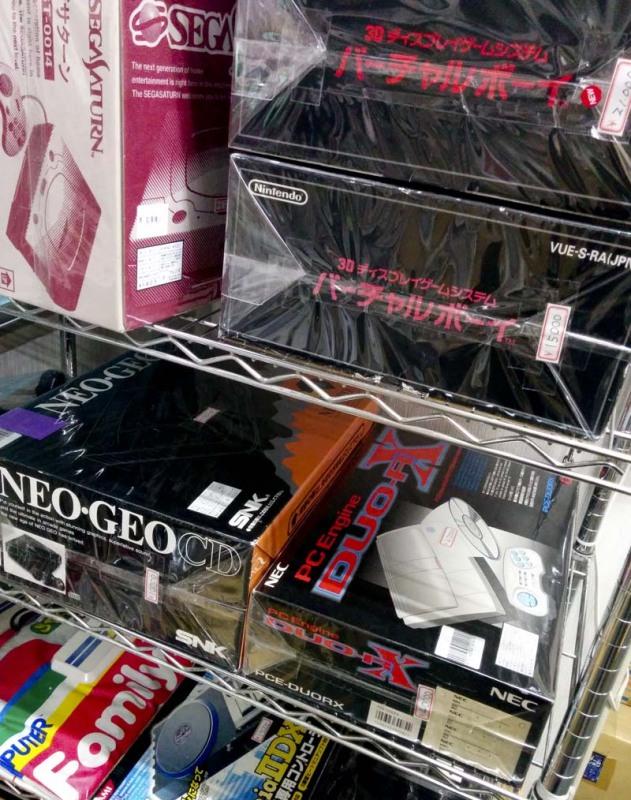 Retrofriends - Algunas consolas en caja a buen precio. Preciosidades, vaya.