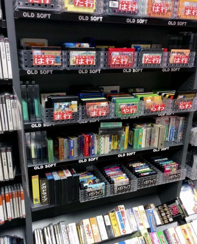 Ejemplo de sección Old Soft en Book-Off (Kyoto).