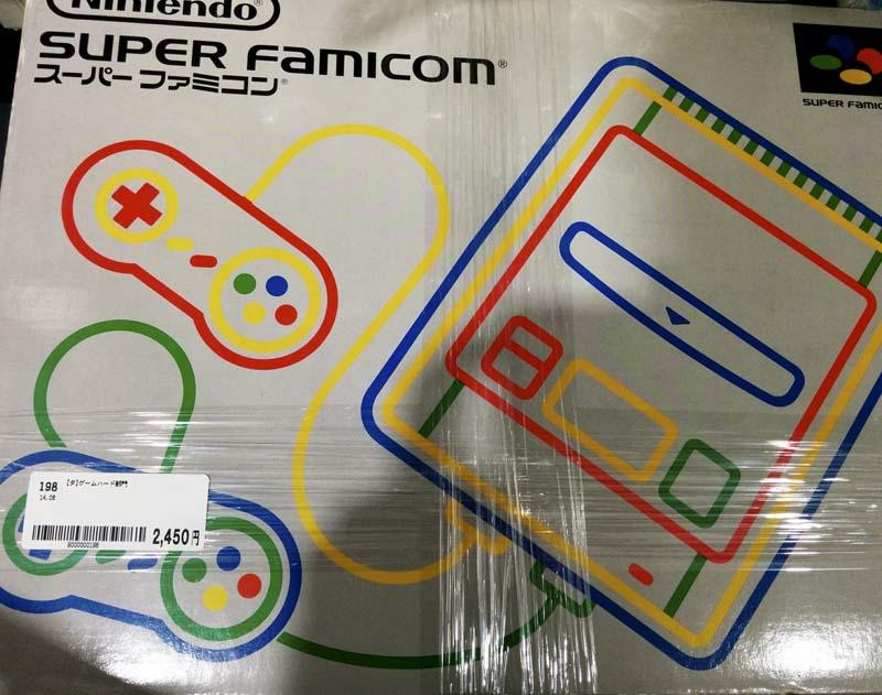 Una Super Famicom completa al precio que debe estar. No pude comprarla, por espacio.