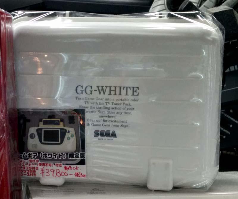 GG-White, una delícia para la vista.