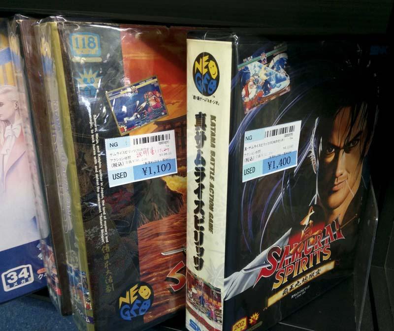 Neo-Geo AES a buen precio.