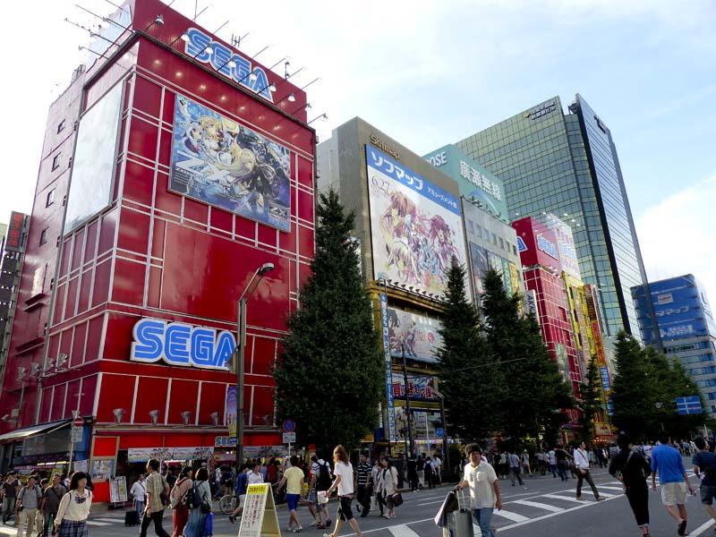 Akihabara en domingo.