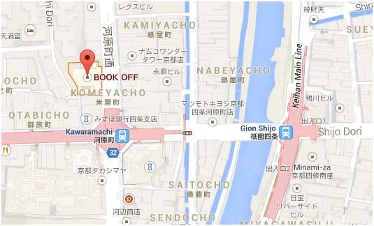 Ubicación del primer Book-Off en Kyoto. Hay otro cercano, al norte, siguiendo el río.