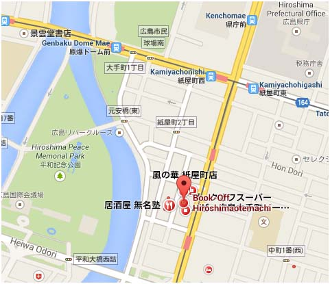 Mapa del centro de Hiroshima y su Book-Off