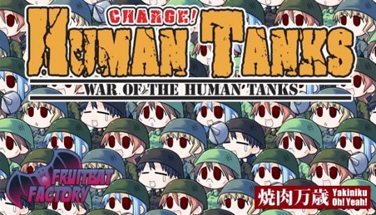 human-tank-2-540x309